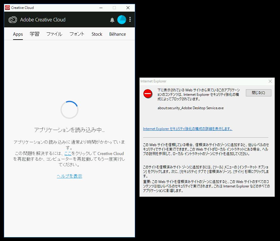 Screenshot 2019 10 03 at 15.19.37 - ChromebookでPhotoshop?Adobe製品は仮想環境ではサポートされない?!