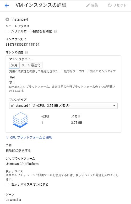 Screenshot 2019 10 04 at 08.53.45 - ChromebookでPhotoshop?ローコスト仮想Windowsで使う?!