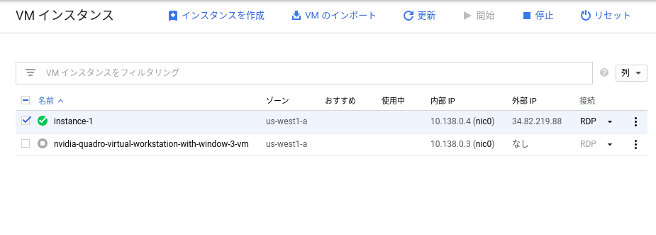 Screenshot 2019 10 04 at 08.56.22 - ChromebookでPhotoshop?ローコスト仮想Windowsで使う?!