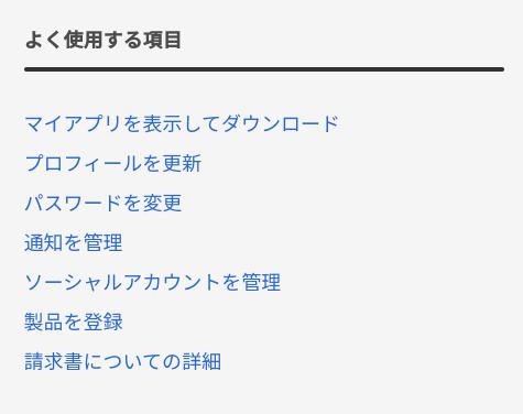 Screenshot 2019 10 04 at 11.14.48 - ChromebookでPhotoshop?ローコスト仮想Windowsで使う?!