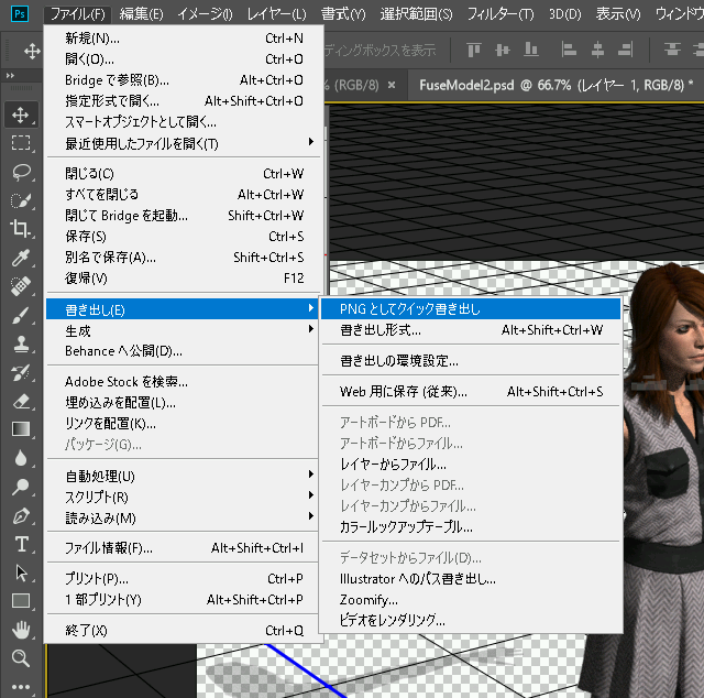 Screenshot 2019 10 04 at 17.50.47 - ChromebookでPhotoshop?高機能仮想WindowsでCC2018-64を3Dで使う?!