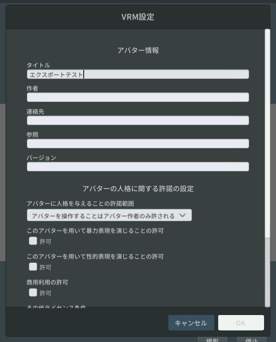 Screenshot 2019 10 05 at 21.54.29 - ChromebookでVRoid?Studioを仮想Windowsで試す?!