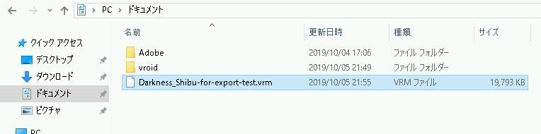 Screenshot 2019 10 05 at 21.56.08 - ChromebookでVRoid?Studioを仮想Windowsで試す?!