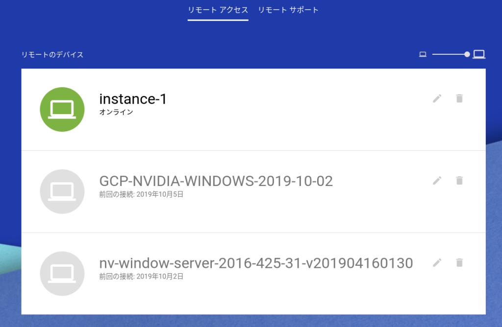 Screenshot 2019 10 06 at 06.18.10 1024x668 - ChromebookでVRoid?Studioを仮想Windowsで試す?!