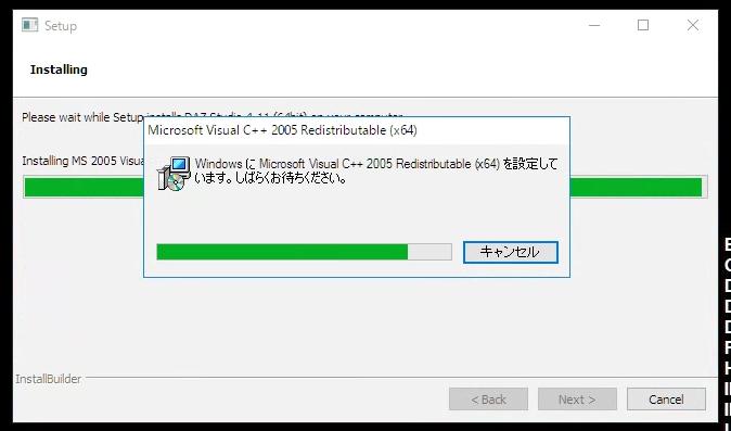 Screenshot 2019 10 09 at 16.25.00 - ChromebookでDAZ?Genesis2をBlenderとMixamoでアニメーション?!