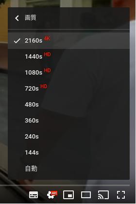 Screenshot 2019 10 14 at 11.52.28 - AndroidでVR?Motorola Moto Z2 ForceでARとDaydreamさらにMoto Modsで拡張?!