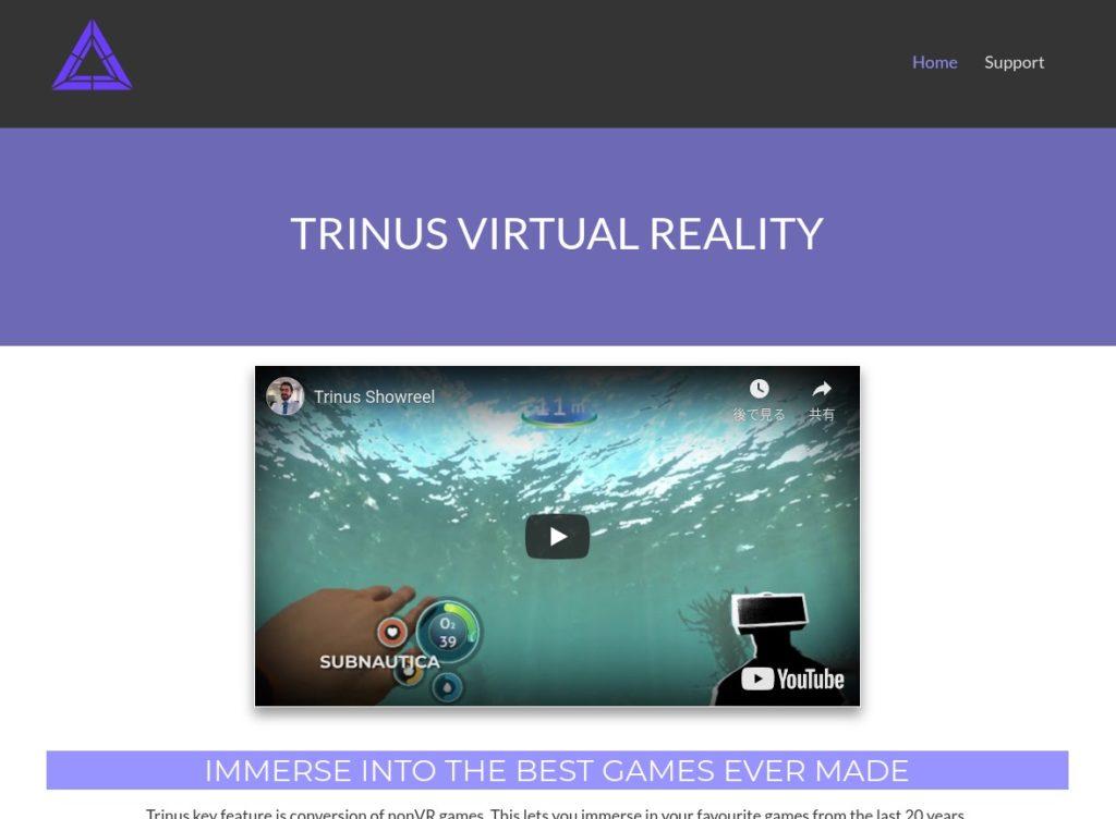 Screenshot 2019 10 22 at 13.48.45 1024x752 - AndroidでDaydream?Trinus VRでプライムビデオなどをDaydream Viewで観る?!