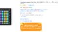 Screenshot 2019 10 30 at 23.03.17 120x68 - ガラケー終了はデマ?でもとりあえずスマホに変えたい?!