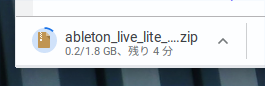 Screenshot from 2019 10 16 17 37 28 - ChromebookでWINE?GalliumOSのPlayOnLinuxでAbleton Liveのインストールにチャレンジ?!