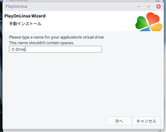 Screenshot from 2019 10 16 17 51 10 - ChromebookでWINE?GalliumOSのPlayOnLinuxでAbleton Liveのインストールにチャレンジ?!
