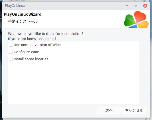 Screenshot from 2019 10 16 17 52 01 - ChromebookでWINE?GalliumOSのPlayOnLinuxでAbleton Liveのインストールにチャレンジ?!