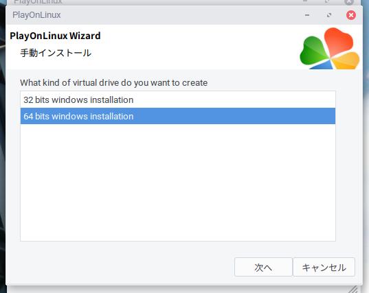 Screenshot from 2019 10 16 17 52 23 - ChromebookでWINE?GalliumOSのPlayOnLinuxでAbleton Liveのインストールにチャレンジ?!