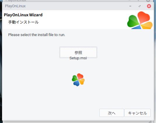 Screenshot from 2019 10 16 18 06 08 - ChromebookでWINE?GalliumOSのPlayOnLinuxでAbleton Liveのインストールにチャレンジ?!