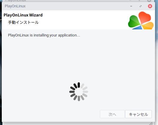 Screenshot from 2019 10 16 18 06 29 - ChromebookでWINE?GalliumOSのPlayOnLinuxでAbleton Liveのインストールにチャレンジ?!