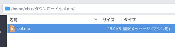 Screenshot from 2019 10 16 18 29 13 - ChromebookでWINE?GalliumOSのPlayOnLinuxでAbleton Liveのインストールにチャレンジ?!
