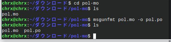 Screenshot from 2019 10 16 18 34 08 1 - ChromebookでWINE?GalliumOSのPlayOnLinuxでAbleton Liveのインストールにチャレンジ?!