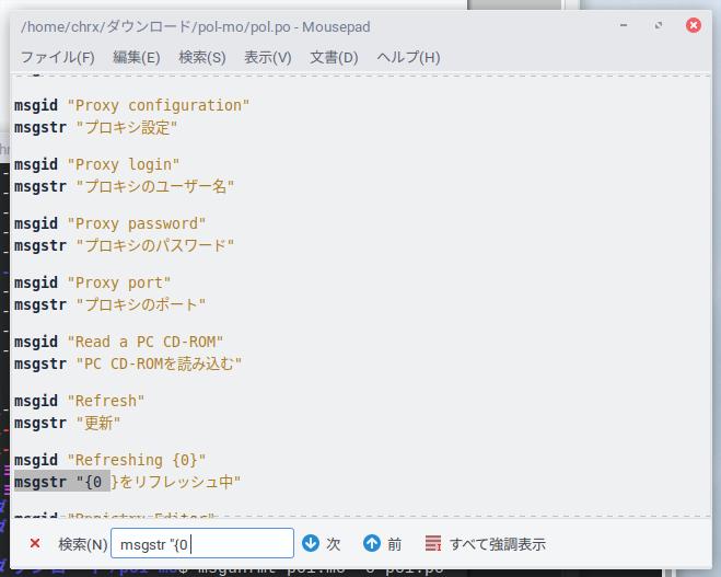 Screenshot from 2019 10 16 18 36 43 - ChromebookでWINE?GalliumOSのPlayOnLinuxでAbleton Liveのインストールにチャレンジ?!