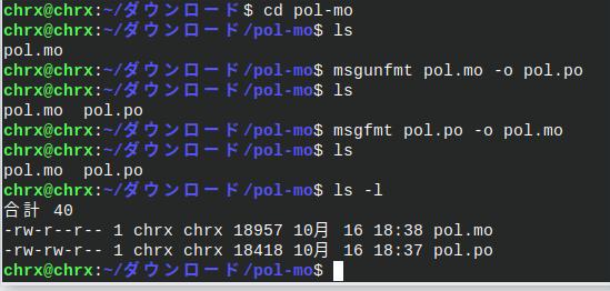 Screenshot from 2019 10 16 18 42 07 - ChromebookでWINE?GalliumOSのPlayOnLinuxでAbleton Liveのインストールにチャレンジ?!