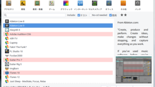 Screenshot from 2019 10 16 21 54 39 1 320x180 - ChromebookでWINE?GalliumOSのPlayOnLinuxでAbleton Liveのインストールにチャレンジ?!