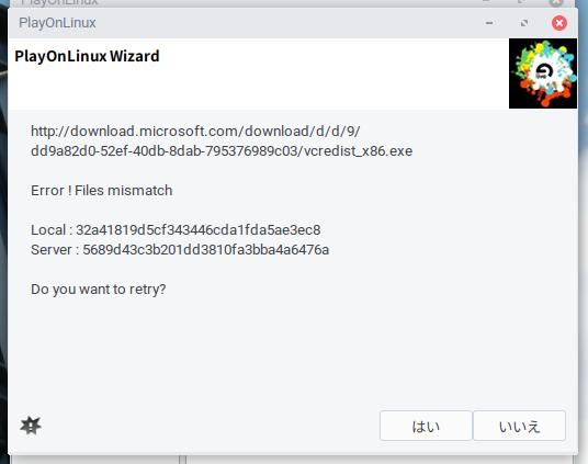 Screenshot from 2019 10 16 21 56 12 - ChromebookでWINE?GalliumOSのPlayOnLinuxでAbleton Liveのインストールにチャレンジ?!