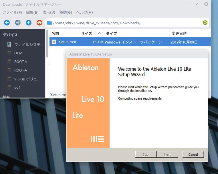 Screenshot from 2019 10 16 22 34 35 - ChromebookでWINE?GalliumOSのPlayOnLinuxでAbleton Liveのインストールにチャレンジ?!