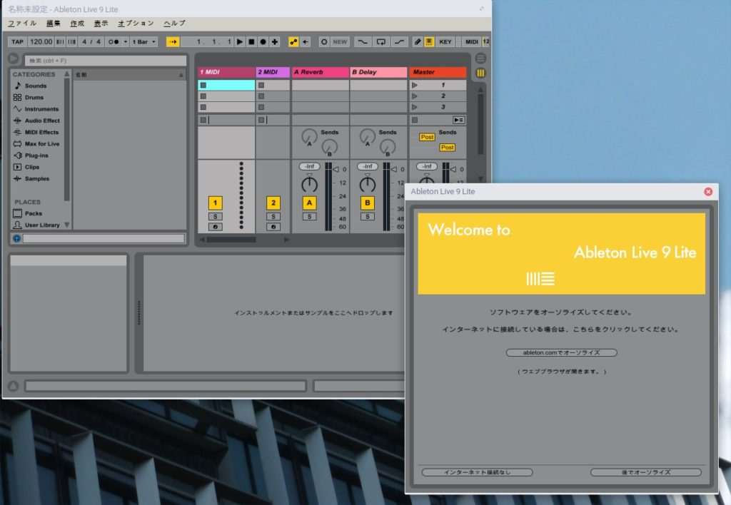 Screenshot from 2019 10 19 20 03 27 1024x708 - ChromebookでDTM?Ableton Live 9 LiteをGalliumOS上のWINEで動かす?!