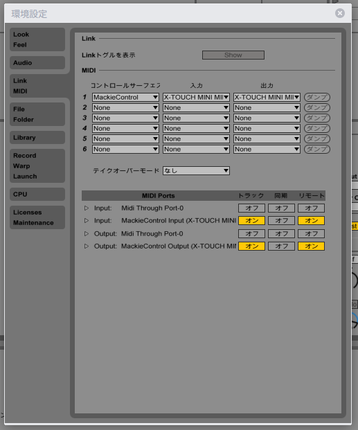 Screenshot from 2019 10 19 20 46 11 - ChromebookでDTM?Ableton Live 9 LiteをGalliumOS上のWINEで動かす?!