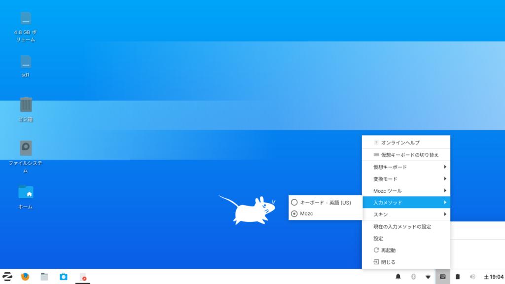 2019 11 23 19 04 29 1024x576 - Zorin OS 15 Lite(Bionic)がリリース?低スペックPCにWINEでAbleton Live?!
