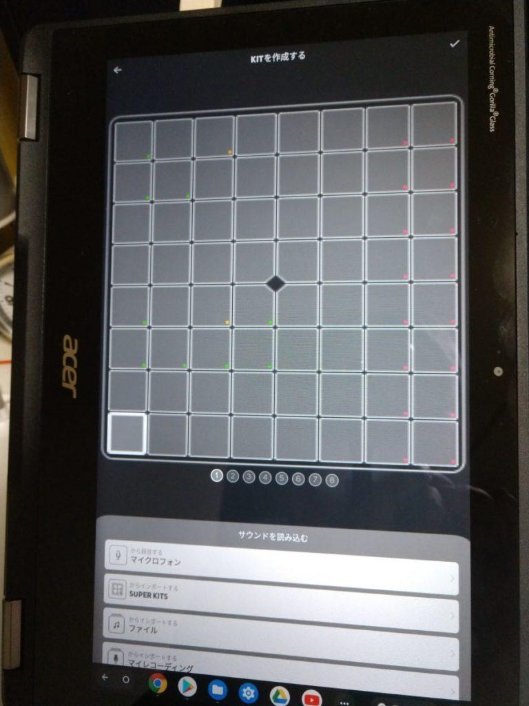 IMG 20191102 182609406 e1572687754376 768x1024 - ChromebookでDTM?Launchpadが使えるAndroidアプリ?!