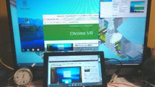 IMG 20191109 000309345 1 320x180 - CloudReadyでLinux?Zorin OSをVirtualBoxにインストールしてライブ起動?!
