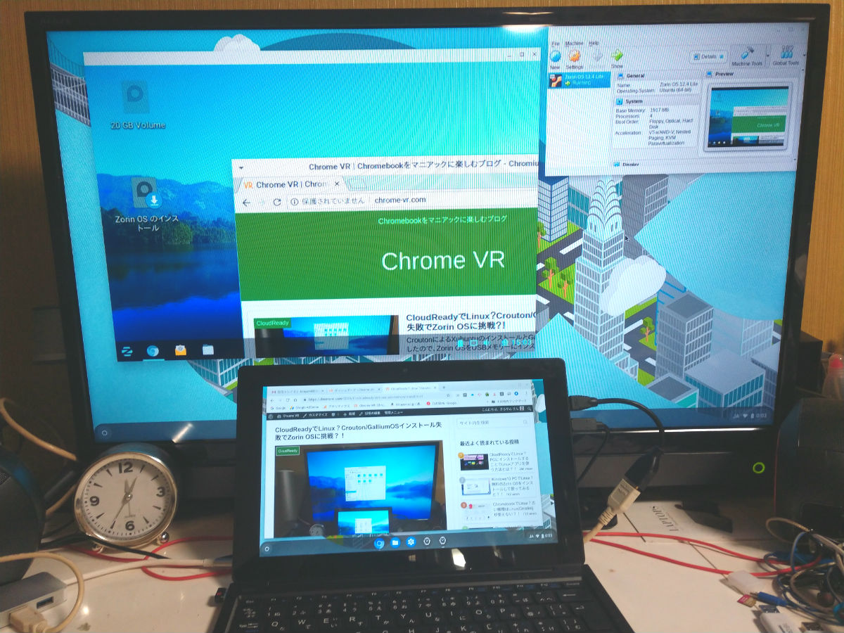 CloudReady Linux Zorin OS VirtualBox