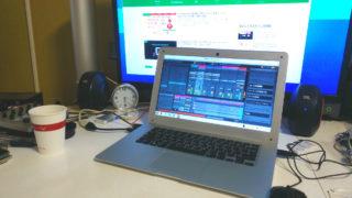 IMG 20191126 153057044 1 320x180 - Zorin OS 15 Lite(Bionic)がリリース?低スペックPCにWINEでAbleton Live?!