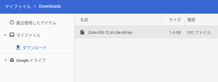 Screenshot 2019 11 07 at 01.43.40 - CloudReadyでLinux?Crouton/GalliumOSインストール失敗でZorin OSに挑戦?!