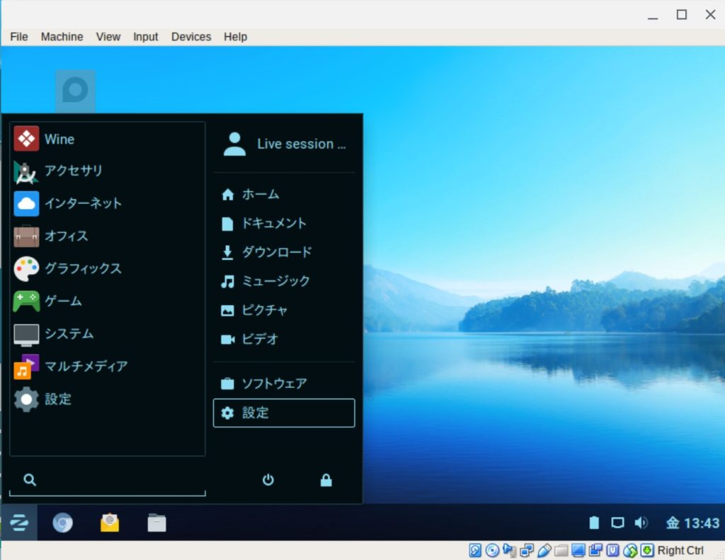 Screenshot 2019 11 08 at 22.43.28 1024x791 - CloudReadyでLinux?Zorin OSをVirtualBoxにインストールしてライブ起動?!