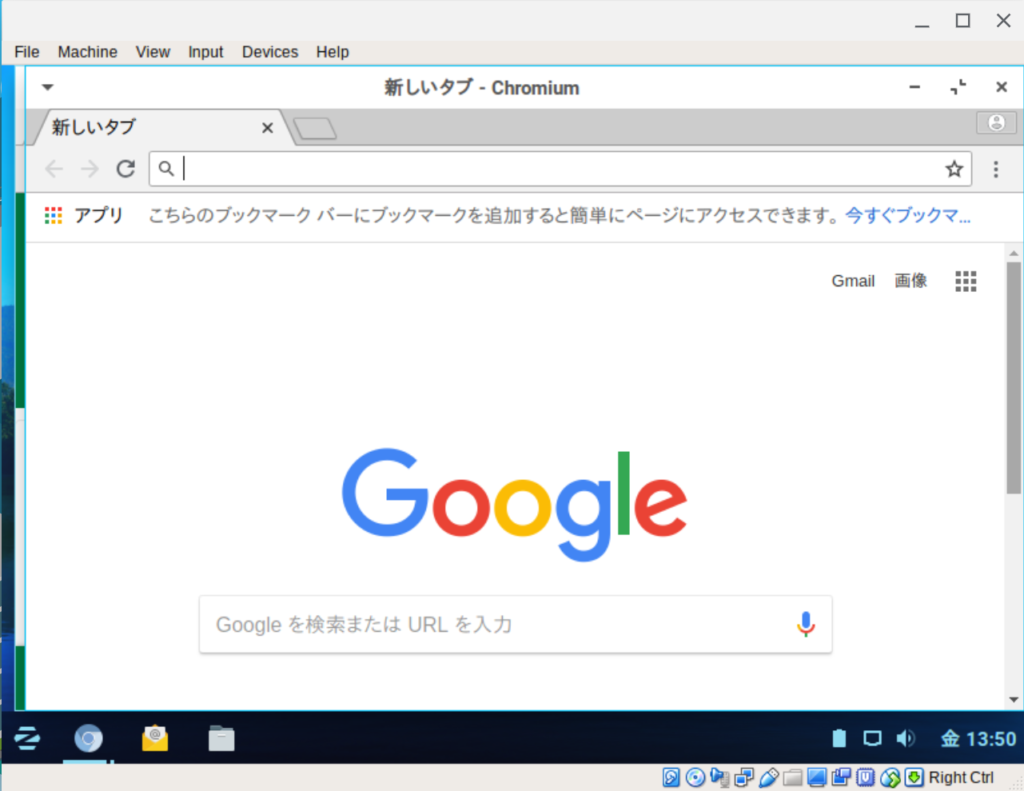 Screenshot 2019 11 08 at 22.50.03 1024x791 - CloudReadyでLinux?Zorin OSをVirtualBoxにインストールしてライブ起動?!