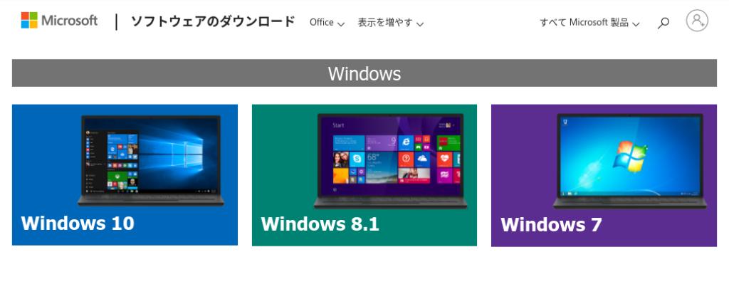 Screenshot 2019 11 11 at 18.28.45 1024x420 - CloudReadyでLinux?Crouton XubuntuがDev ModeでmicroSDカードにインストールできた?!