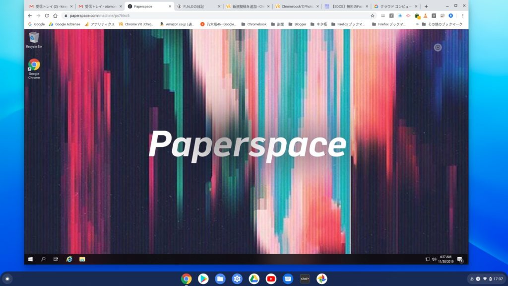 Screenshot 2019 11 30 at 17.37.47 1024x576 - ChromebookでクラウドWindows10?PaperspaceでブラウザーからGPU Windows?!