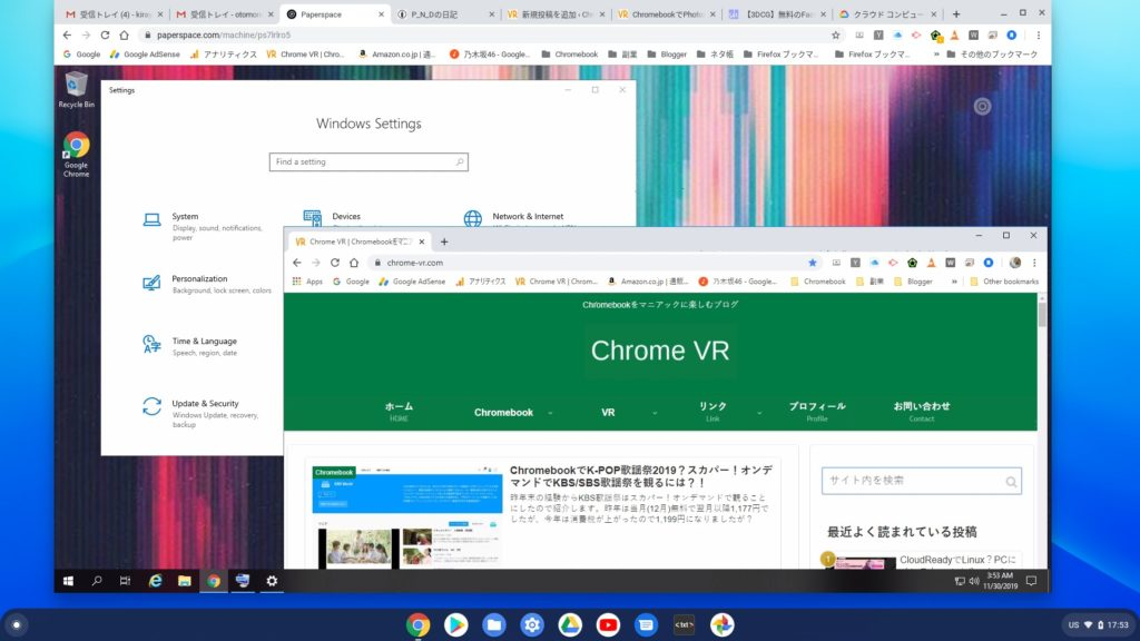 Screenshot 2019 11 30 at 17.53.43 1024x576 - ChromebookでクラウドWindows10?PaperspaceでブラウザーからGPU Windows?!