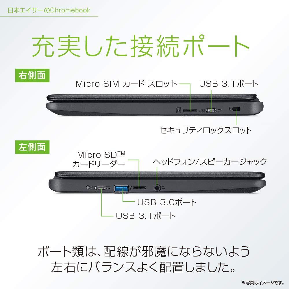 61vuFXR5osL. SL1000  - Acer Chromebook 11 LTE C732L-H14Mとは?4G LTEが使える3万円台の11インチ/Intel/4GB/16GB?!