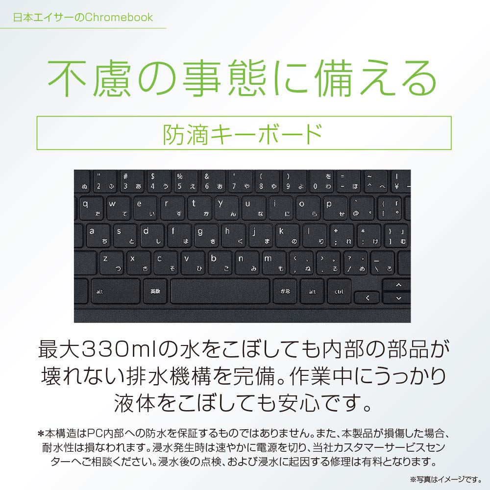 712oUWwjHML. SL1000  - Acer Chromebook 11 LTE C732L-H14Mとは?4G LTEが使える3万円台の11インチ/Intel/4GB/16GB?!