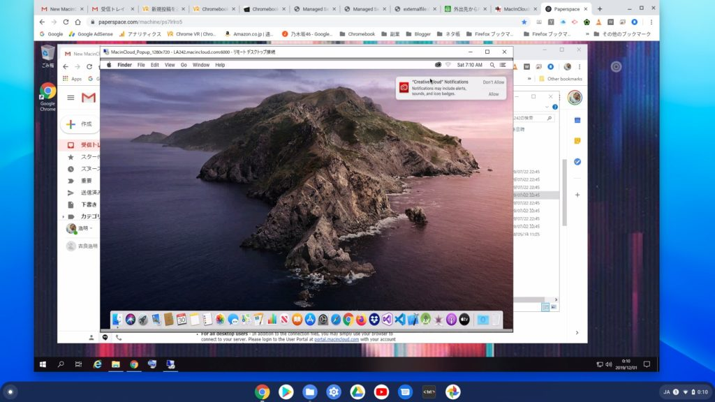 Screenshot 2019 12 01 at 00.10.58 1024x576 - ChromebookでクラウドmacOS?MacinCloudでブラウザーからmacOSを使う?!