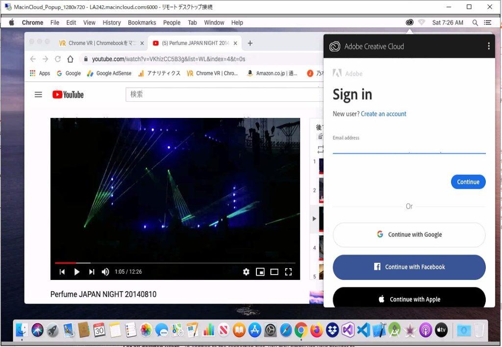Screenshot 2019 12 01 at 00.26.47 1024x709 - ChromebookでクラウドmacOS?MacinCloudでブラウザーからmacOSを使う?!