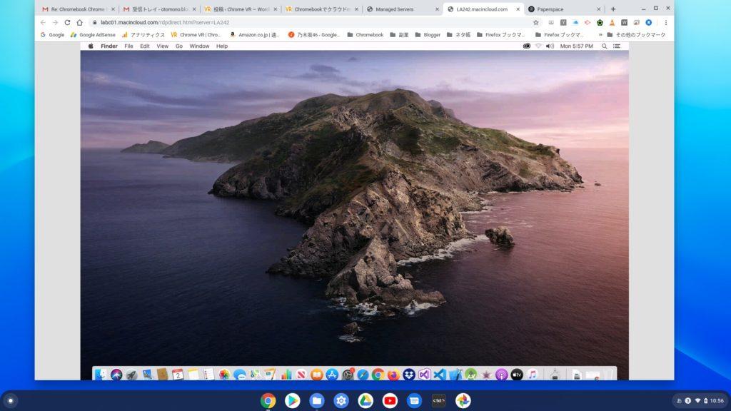 Screenshot 2019 12 03 at 10.57.01 1024x576 - ChromebookでクラウドmacOS?MacinCloudでブラウザーからmacOSを使う?!