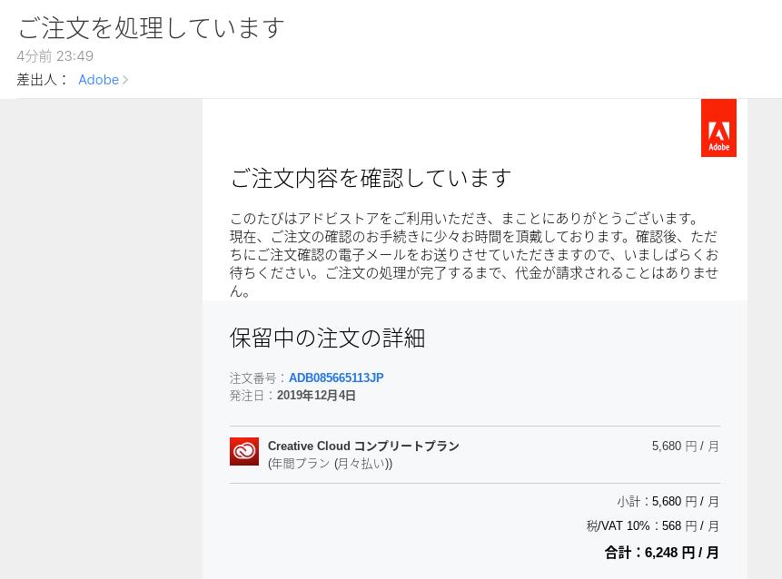 Screenshot 2019 12 04 at 16.53.48 - ChromebookでPhotoshop2020?PaperspaceのGPU 仮想Windowsから使うには?!