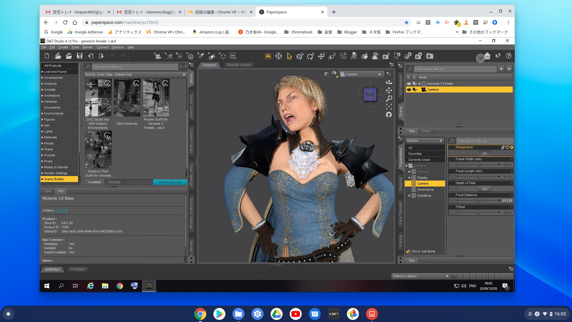 Chromebook Paperspace 仮想Windows DAZ Studio Genesis3 Female