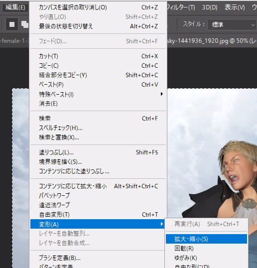 Screenshot 2019 12 07 at 19.40.58 - ChromebookでPhotoshop2019?PaperspaceのGPU仮想Windowsで写真合成?!