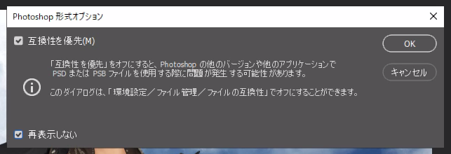 Screenshot 2019 12 07 at 19.47.36 - ChromebookでPhotoshop2019?PaperspaceのGPU仮想Windowsで写真合成?!