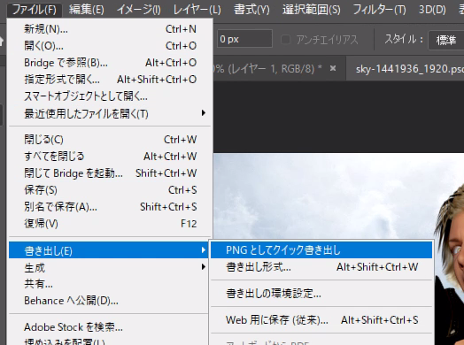 Screenshot 2019 12 07 at 20.06.05 - ChromebookでPhotoshop2019?PaperspaceのGPU仮想Windowsで写真合成?!