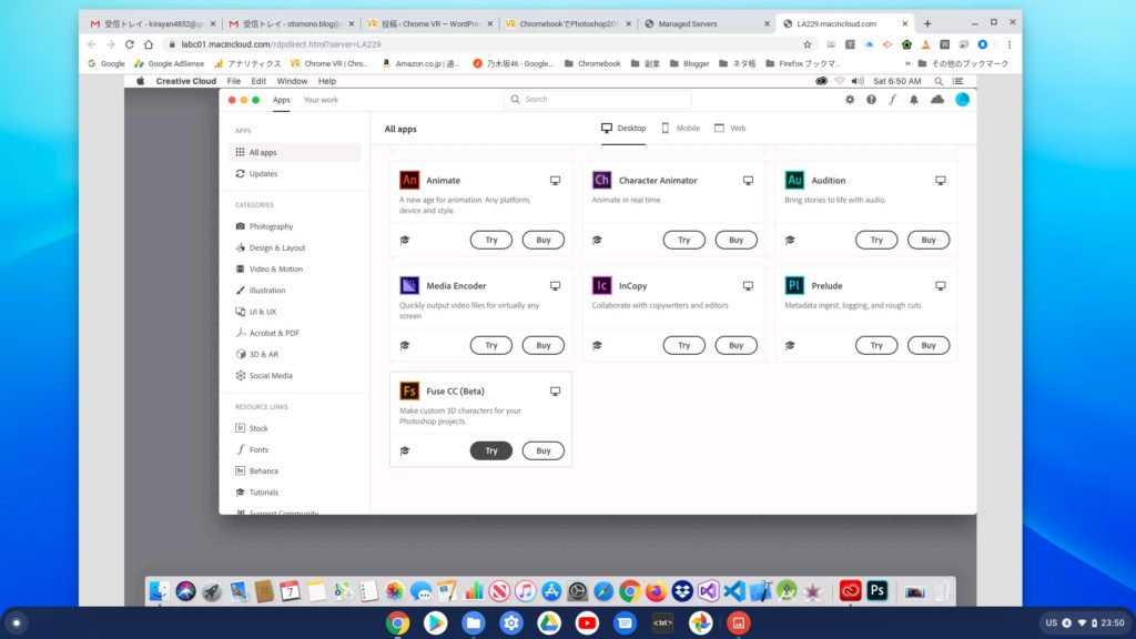 Screenshot 2019 12 07 at 23.50.49 1024x576 - ChromebookでFuse CC?仮想macOS MojaveのMacinCloudのPhotoshop2020で3DCG?!
