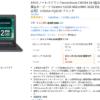 ASUS Chromebook C403SA 14inch